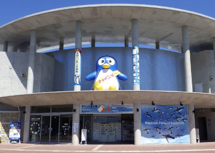 11. Nagasaki Penguin Aquarium