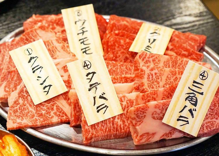 9.宮古牛肉