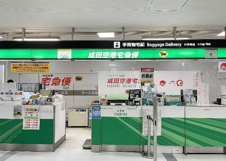 大型行李就交给「GPA成田机场宅急便」帮你送!