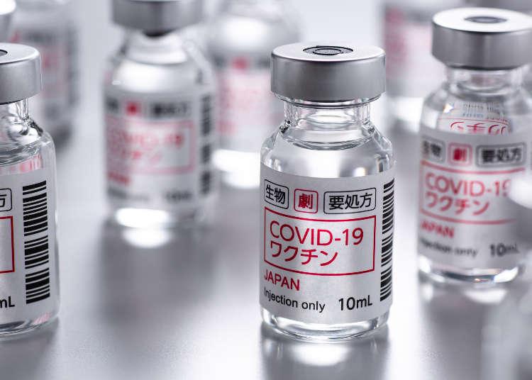 住在日本的外国人该怎么接种疫苗? COVID-19新冠疫苗施打基础指南(2021年6月资讯)