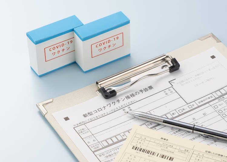 ■住在日本的外国人施打疫苗常见Q&A