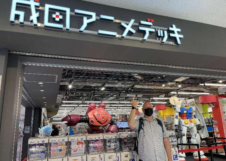 人気アニメの空港バージョンは必見!グッズもグルメも大満足「成田アニメデッキ」最新ガイド