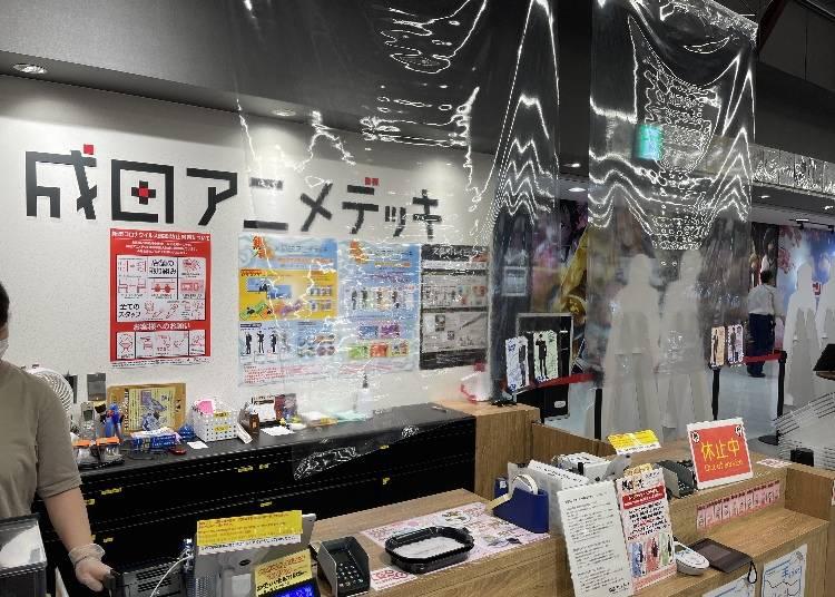 成田アニメデッキで行っている新型コロナウイルス対策について