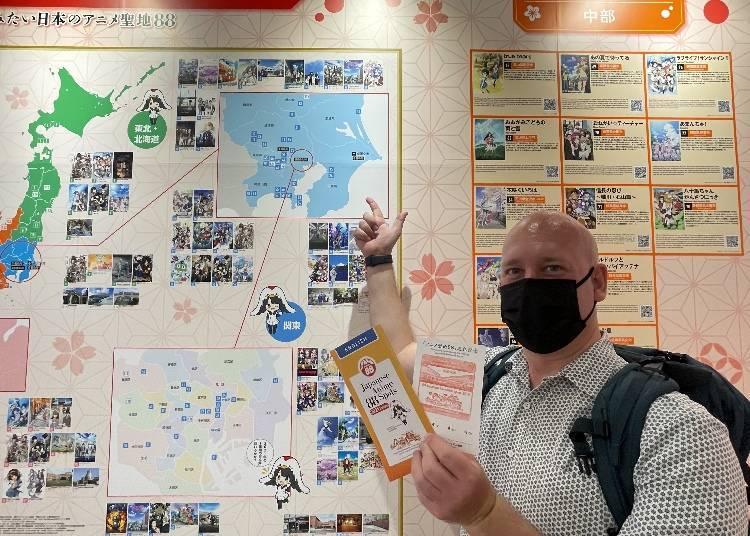 「動畫旅遊 0番札所」想要聖地巡禮一定要知道的資訊都在這!
