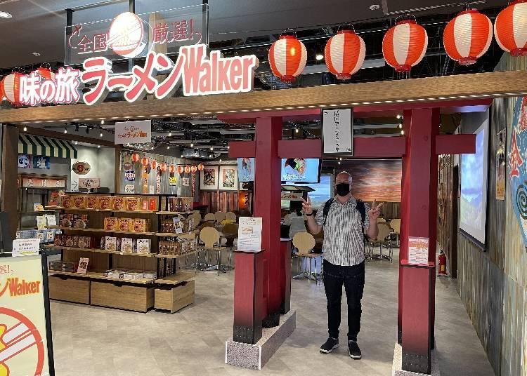 這裡也有日本祭典!在「內用餐聽」吃個飽足