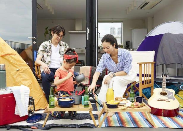 베란다에서 캠핑을 즐긴다! 100엔샵의 '베란핑 아이템' 5가지
