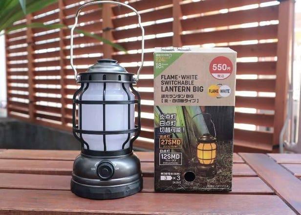 在家也能超有露营仪式感!日本百元商店「居家露营」必备工具5选