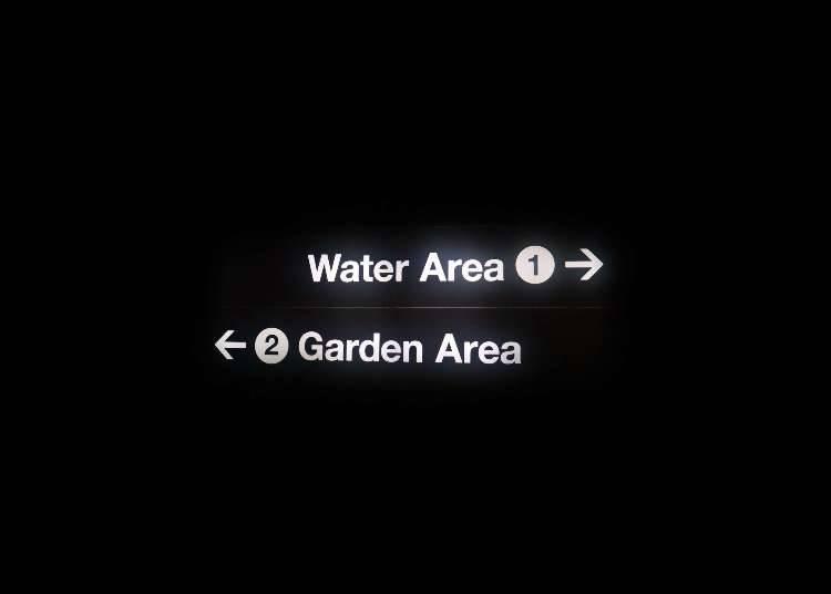 自然與科技的結合!新展區「Garden Area」2項新作品