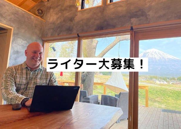 【関西・東北ライター大募集】外国人に日本のローカルの魅力を紹介しませんか?