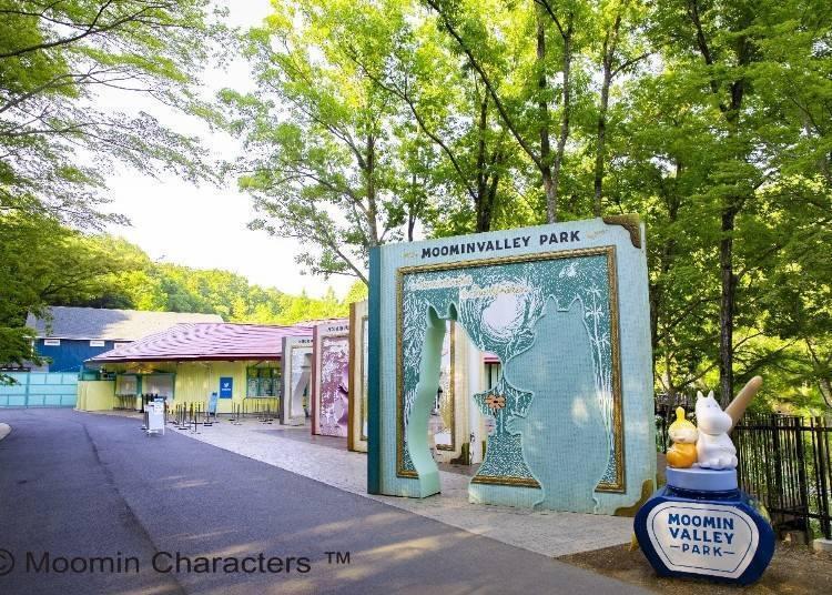 大人小孩都喜愛! 戶外遊樂設施~嚕嚕米童話世界的夢想之地「Metsä 」