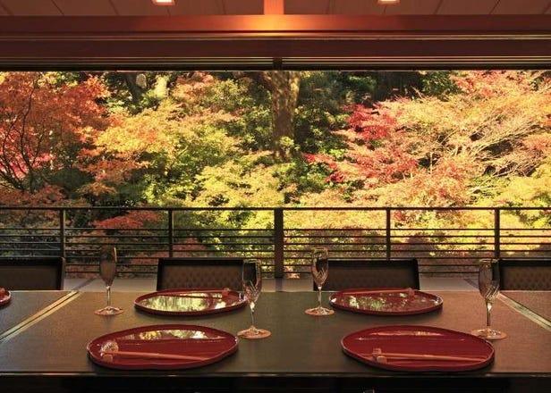도쿄 고급 레스토랑 - 계절의 변화(단풍)를 즐길 수 있는 도쿄 맛집 3곳