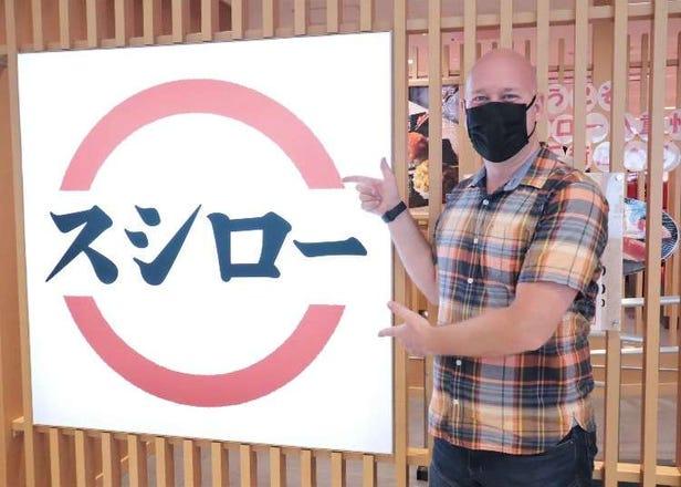코로나 이후 최근 일본의 회전초밥집의 모습. 스시로의 대책과 최신 정보