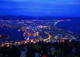 「函館夜景」完整總整理!從交通方式到最佳欣賞時間、絕景函館山的觀光攻略法總彙整!