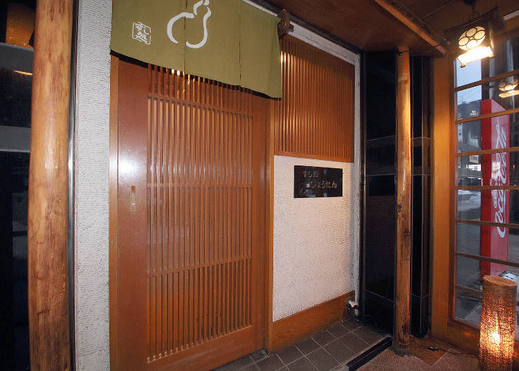 5. Sushi-dokoro Hyotan: Famous Star-Rated Restaurant Featuring Local Aizu Cuisine and Specially-selected Hokkaido Ingredients