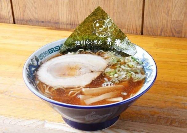 1. Ramen House Aoba: The orthodox choice for Asahikawa Ramen