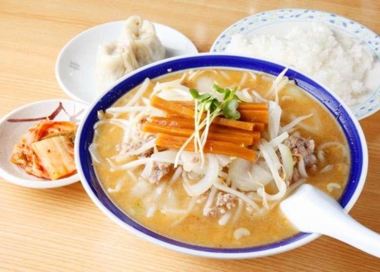3间你不能错过的在札幌必吃的味噌拉面店