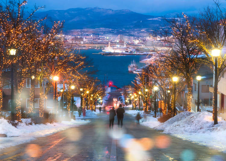 Exploring Southern Hokkaido! Hakodate & Onuma: 2-day, 1-night itinerary
