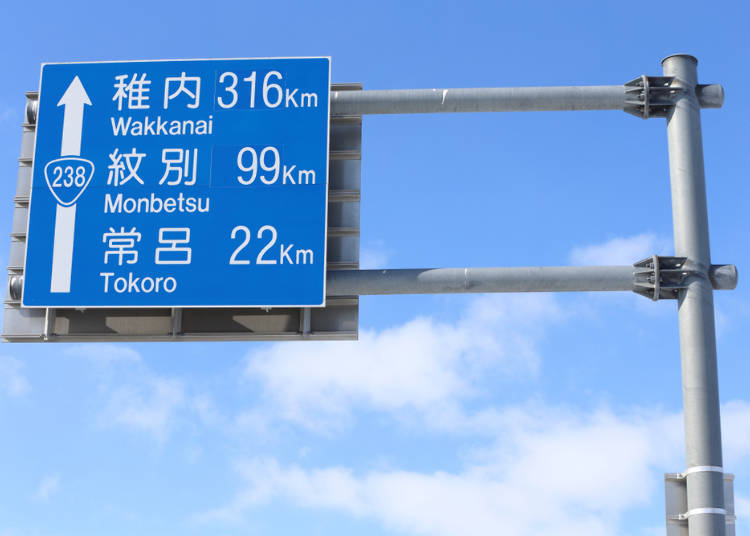 Tip 2: Hokkaido is huge! Narrow down the areas you want visit