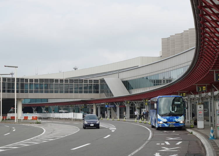 Planning Tips 1: Easy access guide from the three major airports