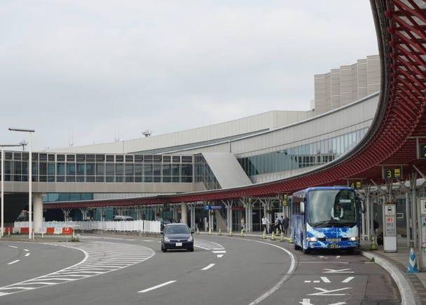 계획 세우는 법 1 주요한 3대 공항 간단 이동 가이드