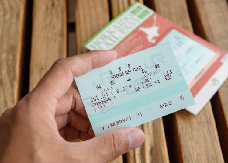 重点2) 把电车作为主要移动手段的话,可以考虑购买特惠车票