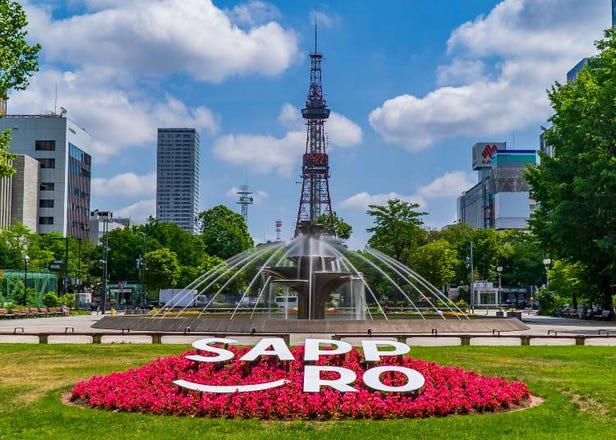 北海道「札幌」觀光景點、美食、購物懶人包