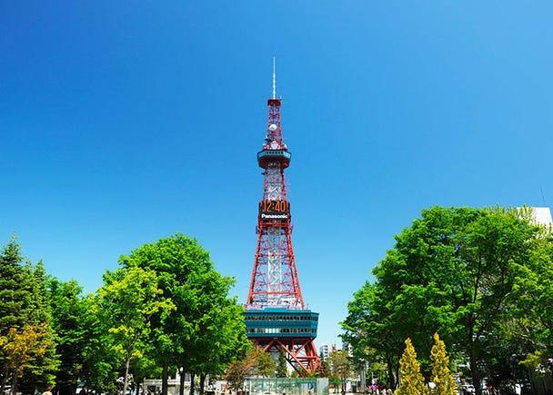 3札幌电视塔