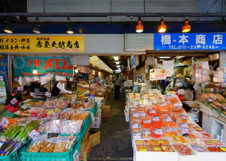 3买海鲜的话推荐到札幌的2大市场