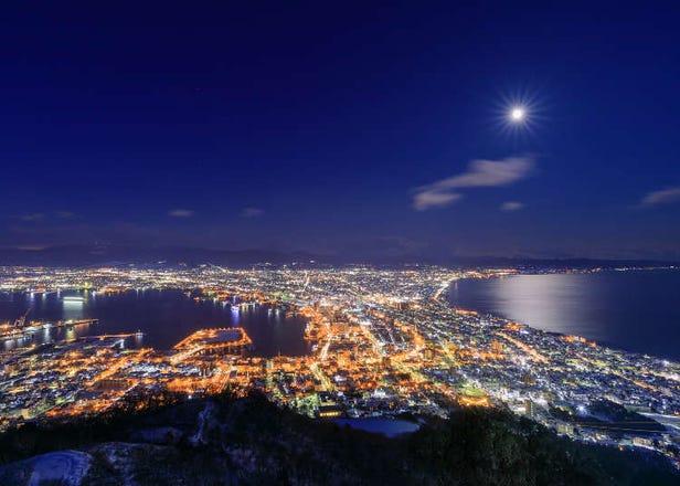 北海道「函館」觀光景點、美食、購物懶人包