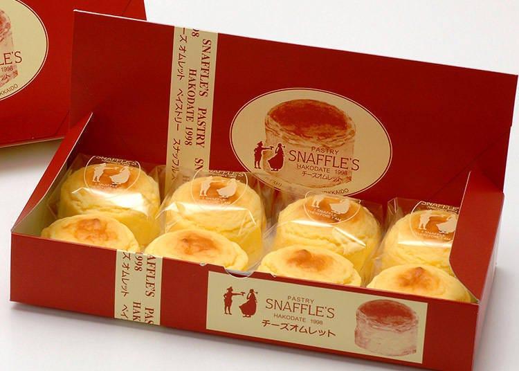 1函馆西式甜点店Snaffle's (スナッフルス)的「芝士蛋糕」(チーズオムレット)