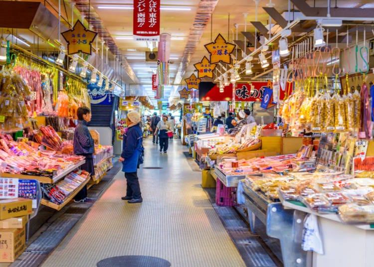 2购买海鲜加工品特产就到函馆早市