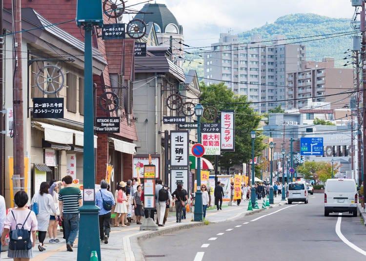 小樽推薦購物地點①採購雜貨的首選「堺町街」