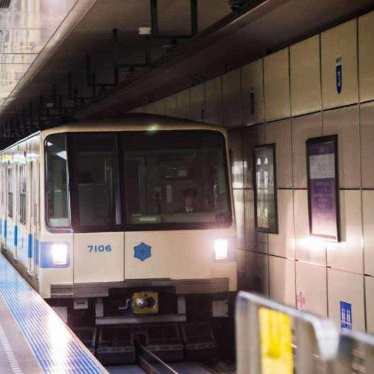 Complete Sapporo Transportation Guide: Inside Sapporo's Municipal Subway