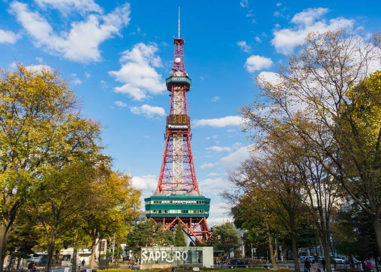 札幌市營地下鐵-大通車站出站即可抵達「札幌電視塔」