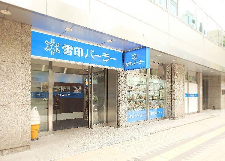 札幌の老舗スイーツ店で極上アイスクリームを! 「雪印パーラー札幌本店」
