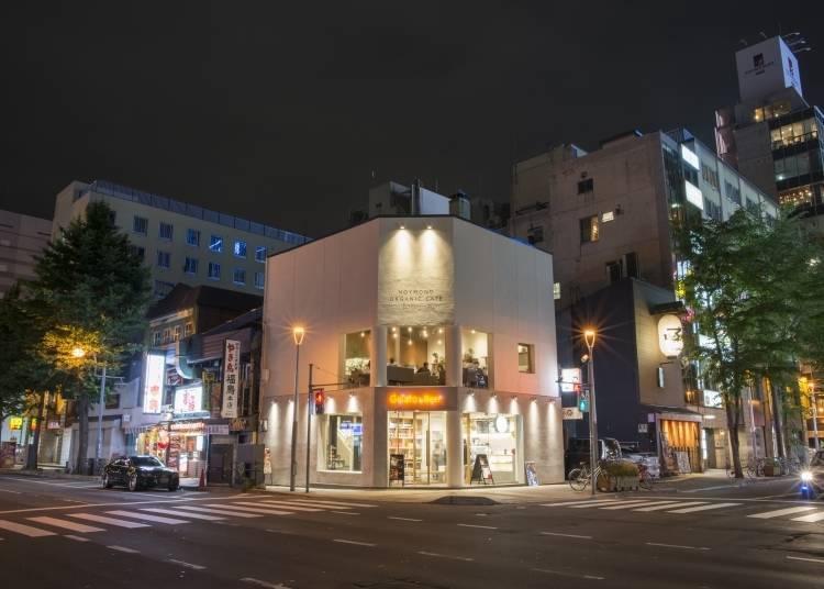 삿포로의 인기 파르페를 먹고 싶다면 이곳을 추천하다. '노이몬도 오가닉 카페(NOYMOND ORGANIC CAFE)'