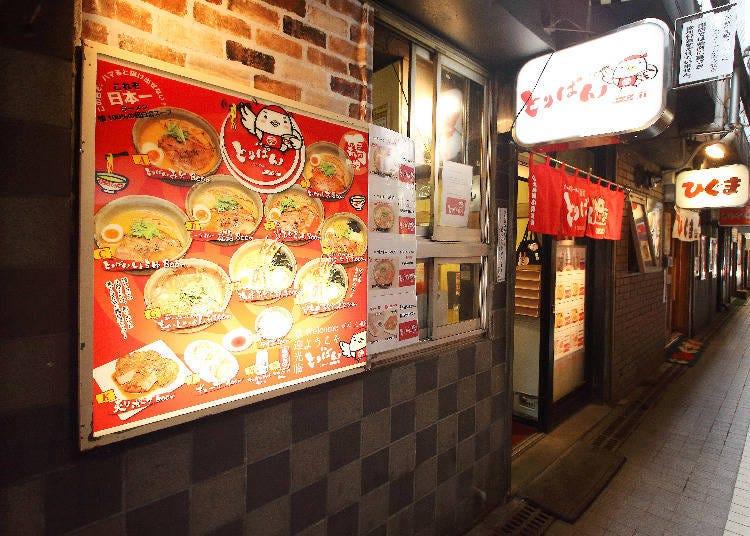 2. Mendokoro Toripan: Authentic chicken paitan ramen