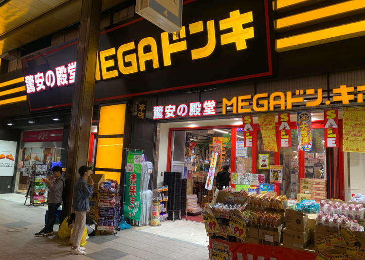 Top Shopping Spots in Sapporo! Best Areas To Find Just What You Need