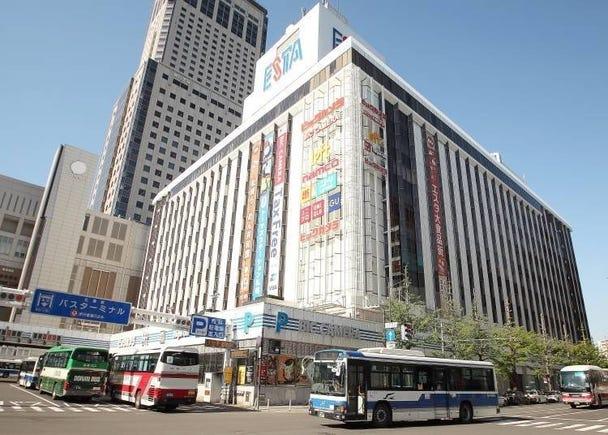 삿포로 역 앞 에리어의 대표적인 쇼핑 스팟 삿포로 역으로 바로 이어지는 쇼핑 센터 '삿포로 ESTA'