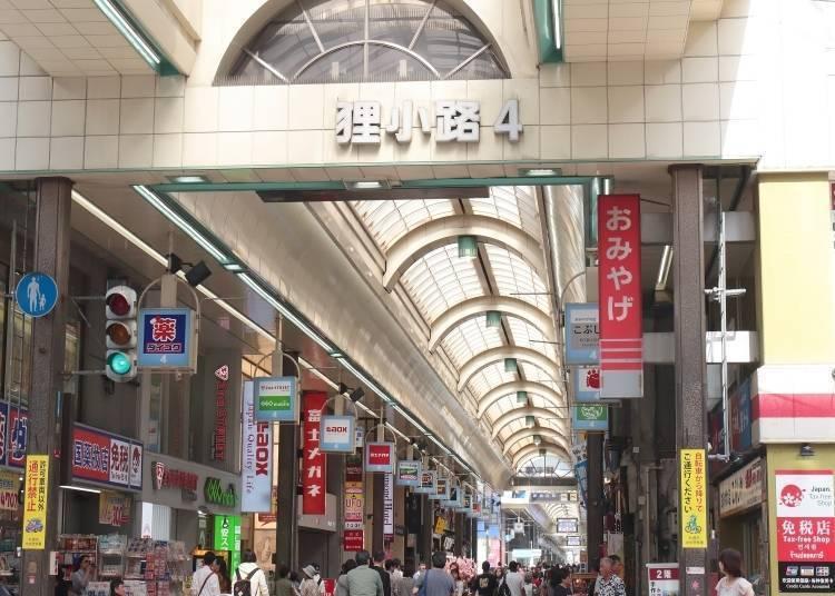 오도오리 에리어의 대표적인 쇼핑 스팟 노포 상점가 '다누키코지 상점가'