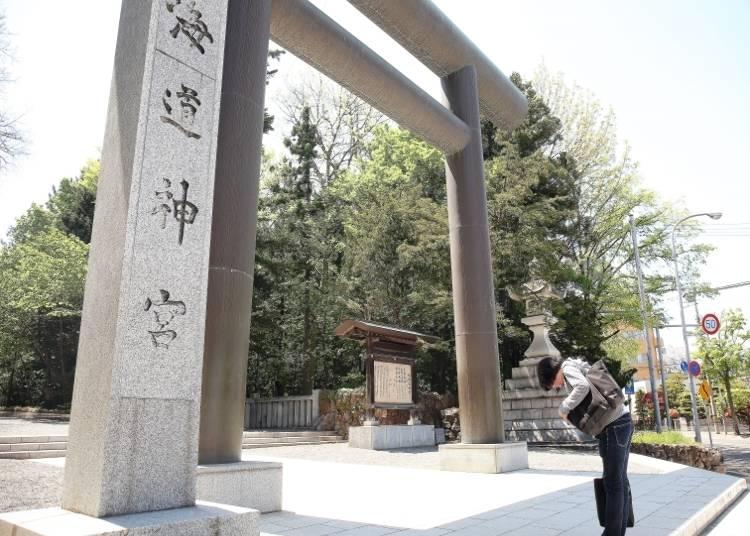 北海道最大的寺社「北海道神宮」
