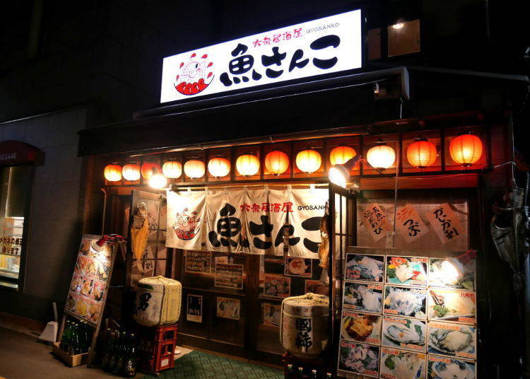 2. Gyosanko serves up excellent fresh squid and sashimi