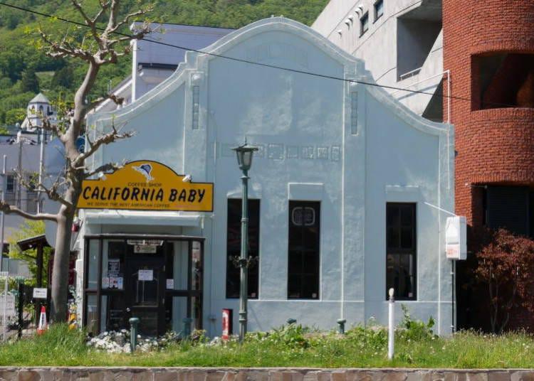 「カリフォルニアベイビー」のイチオシは「シスコライス」
