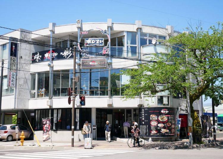 2. Hakodate Menchubo Ajisai Main Shop: One of the most famous Hakodate shio ramen shops