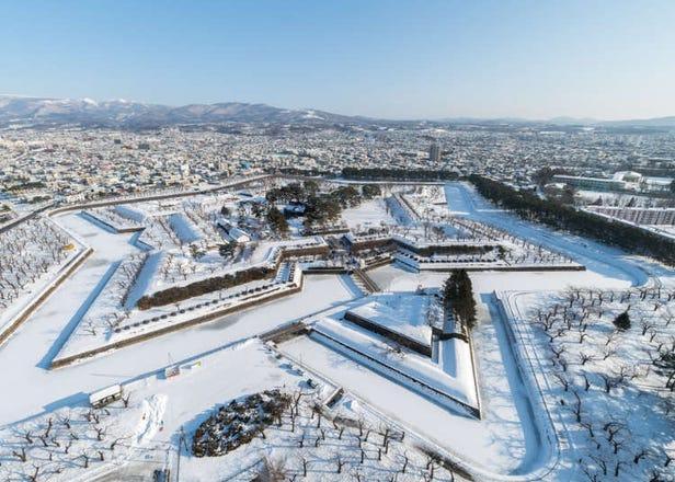 函馆旅游绝对不能错过的16大景点