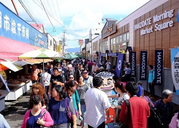 6. Hakodate Morning Market
