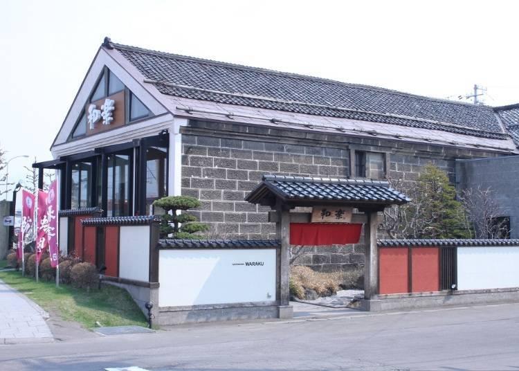 The Waraku Kaiten Sushi of Otaru also serves high quality sushi.