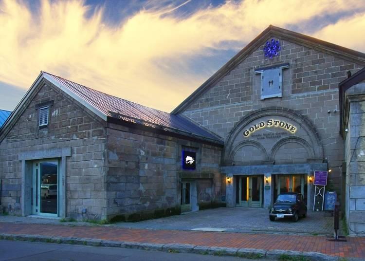 讓你更加貼近小樽音樂的咖啡廳「Goldstone Cafe」