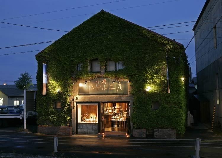 6)揺らめく灯りに癒される「小樽キャンドル工房」