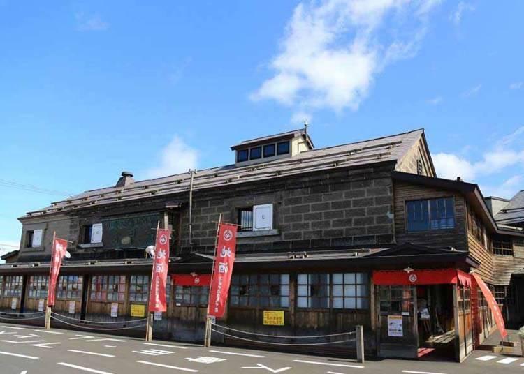 4)술만들기&시음을 즐기다전통 술집 [다나카주조 킷코구라]
